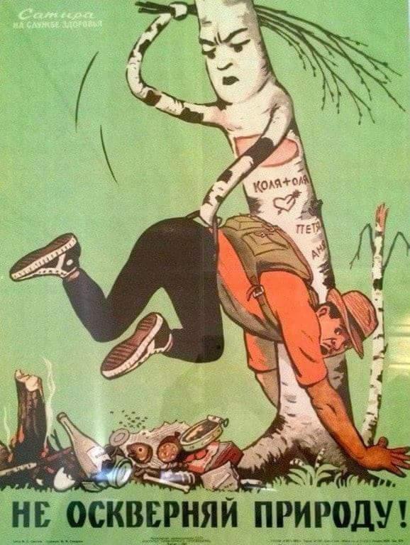 Sowiecki Plakat Przeciw śmieceniu Lata 60 Te